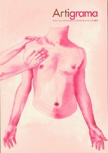 Ilustraciones de Lina Vila: cubierta de Artigrama